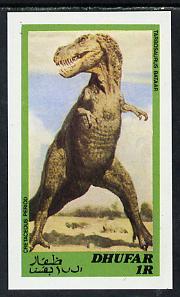 Dhufar 1980 Prehistoric Animals (Tarbosaurus) imperf souvenir sheet (1R value) unmounted mint