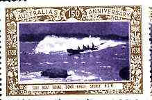 Australia 1938 Surf Boat, Poster Stamp from Australia's 150th Anniversary set, unmounted mint