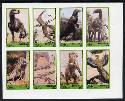 Dhufar 1980 Prehistoric Animals imperf set of 8 values unmounted mint