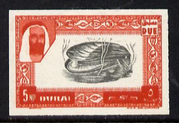 Dubai 1963 Mussel 5np Postage Due imperf proof on gummed paper (as SG D30)