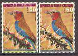 Equatorial Guinea 1976 50pt bird (from Asian Birds perf set) with yellow and blue colours misplaced (bird is doubled) plus normal unmounted mint