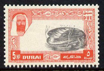 Dubai 1963 Mussel 5np Postage Due unmounted mint single with centre badly misplaced (as SG D30)