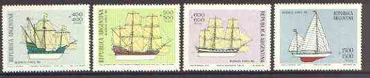 Argentine Republic 1979 Buenos Aries 80 Stamp Exhibition (Ships) set of 4 unmounted mint, SG 1646-49 (sheetlets containing blocks of 4 available - price x 4)