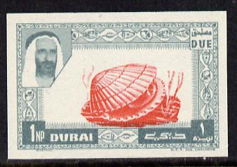 Dubai 1963 Clam Shell 1np Postage Due unmounted mint imperf proof (as SG D26)