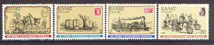 Greece 1978 Anniversary of Postal Service set of 4 unmounted mint, SG 1410-13