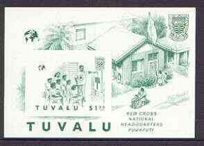 Tuvalu 1988 Red Cross imperf m/sheet with red omitted, SG MS 522