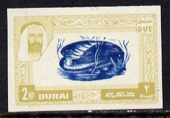Dubai 1963 Mussel 2np Postage Due unmounted mint imperf proof (as SG D27)