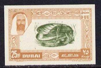 Dubai 1963 Mussel 25np Postage Due unmounted mint imperf proof (as SG D33)