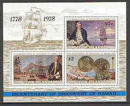 Cook Islands 1978 Bicentenary of Cook's Discovery of Hawaii perf m/sheet unmounted mint, SG MS 587