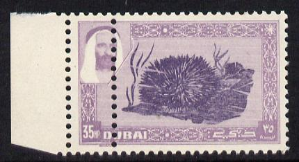 Dubai 1963 Sea Urchin 35np def perf single on ungummed paper with additional row of vert perfs at left (as SG 11)