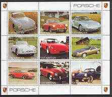 Tatarstan Republic 2000 Porsche Cars perf sheetlet containing set of 9 values unmounted mint