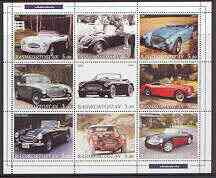 Bashkortostan 2000 Austin Healey Cars perf sheetlet containing set of 9 values unmounted mint