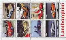 Udmurtia Republic 2000 Lamborghini Cars perf sheetlet containing set of 8 values unmounted mint