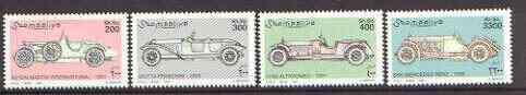 Somalia 1999 Classic Cars perf set of 4 unmounted mint*