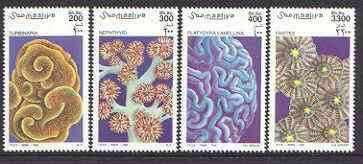 Somalia 1998 Marine Life (Corals) perf set of 4 unmounted mint*