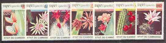 Cambodia 1990 Cacti perf set of 7 unmounted mint, SG 1104-10*