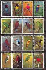 Liberia 1997 Birds definitive set complete -16 values unmounted mint*, stamps on , stamps on  stamps on birds, stamps on kingfisher, stamps on rollers, stamps on bee eater, stamps on barbets, stamps on cuckoo
