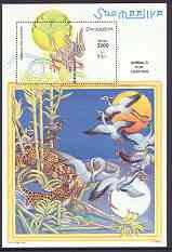 Somalia 1999 Animals for Hunting perf m/sheet unmounted mint