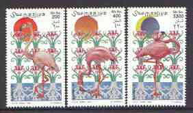 Somalia 1998 Flamingos perf set of 3 unmounted mint*