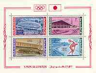 Umm Al Qiwain 1964 Tokyo Olympic Games perf m/sheet containing 4 values unmounted mint, Mi BL 1A