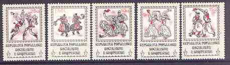 Albania 1977 National Costume Dances (1st series) set of 7 unmounted mint, SG 1900-1906