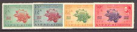 Ethiopia 1949 75th Anniversary of Universal Postal Union set of 4 unmounted mint, SG 396-99*