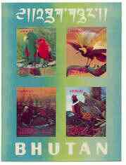 Bhutan 1969 Birds #2 m/sheet containing 4 values in 3-dimensional format unmounted mint, Mi BL 30