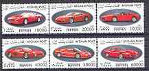 Afghanistan 1999 Ferrari Cars complete set of 6 values unmounted mint