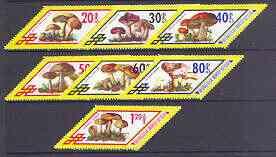 Mongolia 1978 Mushrooms diamond shaped set of 7 unmounted mint, SG 1114-20, Mi 1133-39*