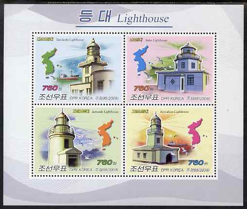North Korea 2009 Lighthouses #1 Korea perf sheetlet containing 4 values unmounted mint