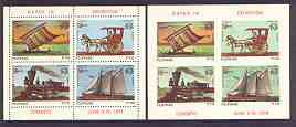 Philippines 1978 'Capex 78' Stamp Exhibition set of 2 m/sheets (perf & imperf) unmounted mint SG MS 1462