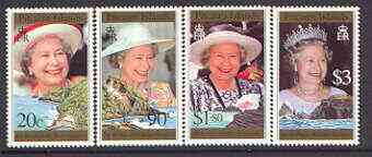 Pitcairn Islands 1996 70th Birthday of HM the Queen set of 4 unmounted mint SG 493-96*