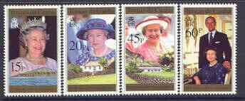 Tristan da Cunha 1996 70th Birthday of HM the Queen set of 4 unmounted mint SG 594-97*