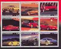 Kalmikia Republic 2000 Sports Cars perf sheetlet containing set of 9 values unmounted mint