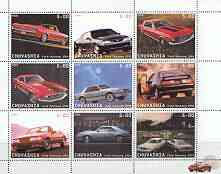 Chuvashia Republic 2000 Ford Mustang perf sheetlet containing set of 9 values unmounted mint