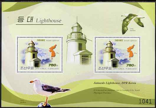 North Korea 2009 Lighthouses #1c Korea - Jamaedo perf s/sheet containing 2 values unmounted mint