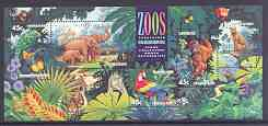 Australia 1994 Zoos m/sheet unmounted mint SG MS 1484