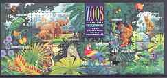 Australia 1994 Zoos m/sheet with Brisbane Stamp Show logo, unmounted mint SG MS 1484