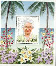 Jamaica 1995 Queen Mother 95th Birthday m/sheet unmounted mint, SG MS 883