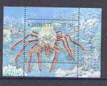 Kiribati 1998 WWF - Spiny Lobster m/sheet unmounted mint, SG 556