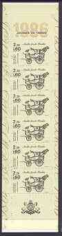 Booklet - France 1986 Stamp Day 16f80 Booklet complete and pristine SG CSB7