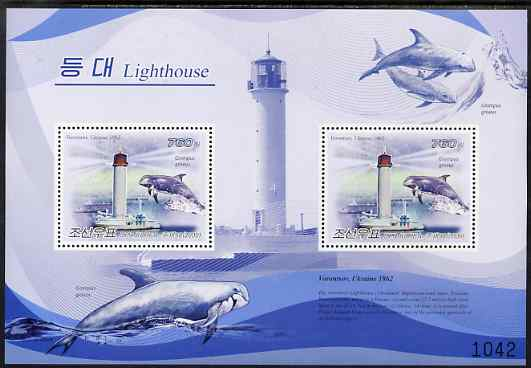 North Korea 2009 Lighthouses #2c Ukraine - Vorontsov perf s/sheet containing 2 values unmounted mint