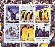 Congo 2001 Penguins sheetlet containing 6 values unmounted mint