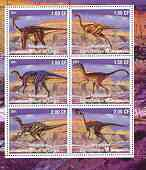 Congo 2001 Dinosaurs sheetlet containing 6 values unmounted mint