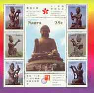 Nauru 1997 Hong Kong '97 stamp Exhibition (Statues of Worshippers & Buddha) sheetlet unmounted mint SG 462a