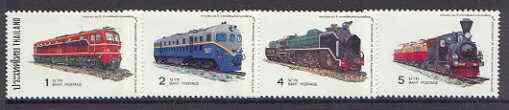 Thailand 1977 Railway Anniversary set of 4 unmounted mint, SG 918-21