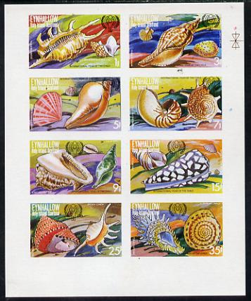 Eynhallow 1979 Shells (Year of the Child) imperf set of 8 values (1p to 35p) unmounted mint