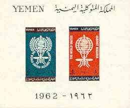 Yemen - Kingdom 1962 Malaria Eradication imperf m/sheet unmounted mint, Mi BL 8
