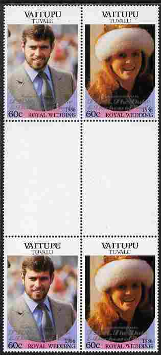 Tuvalu - Vaitupu 1986 Royal Wedding (Andrew & Fergie) 60c with 'Congratulations' opt in silver in unissued perf inter-paneau block of 4 (2 se-tenant pairs) unmounted mint from Printer's uncut proof sheet