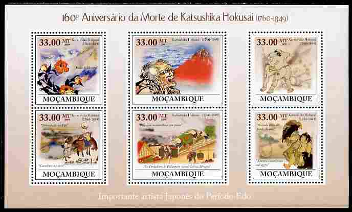 Mozambique 2009 160th Death Anniversary of Katsushika perf sheetlet containing 6 vaues unmounted mint